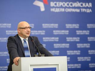 Ограничения по труду для женщин в РФ - необходимость или дискриминация?