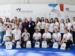 Молодежный форум на ВНОТ