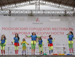 "Мероприятия Ассоциации ""ЭТАЛОН"""
