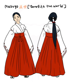 Masuyo - Legend of the Five Rings