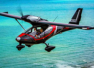 One-Five-Oh! — Newest Special Light-Sport Aircraft: InnovAviation's FX1, SLSA #150