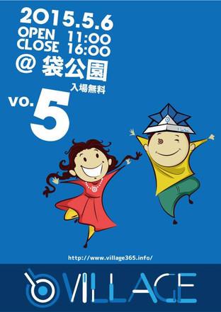 Vol. 5 フライヤー