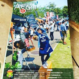 【ギャラリー更新】広報あさひ6/1号掲載