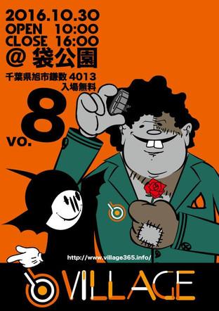 【村長】次回10月30日(日)10:00-16:00 VILLAGE Vol.8 Halloween!!!!!!!!!!!