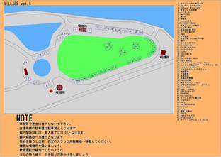 【会場マップ】店舗配置図と注意事項