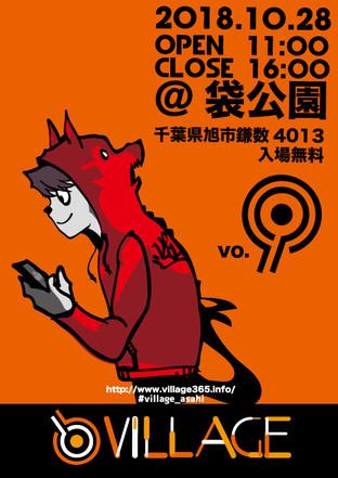 【10月28日(日)】VILLAGE vo.9