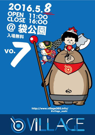 【5月8日】VILLAGE vo.7開催