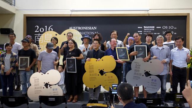 Opening! 2016 Austronesian International Arts Award