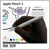 Applepencil2.png