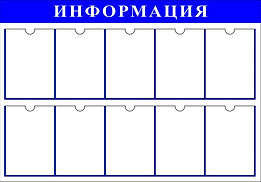 10 карманов 115х80см (1).jpg