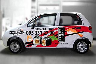 брендирование авто доставка суши