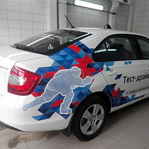 Реклама на авто в сочи