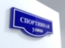 shop-items-catalog-image85.7ebac7cb.jpg