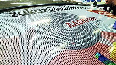 Реклама на стекло авто