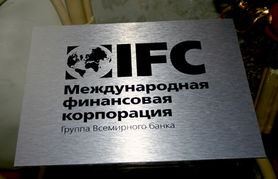 ifc2.jpg