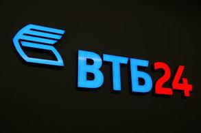 vtb243 (1).jpg
