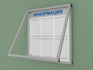 ulichniy_6a6_pitli_up-2(1).jpg
