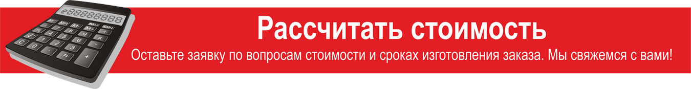 шапка 1 .png