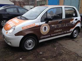 Брендирование авто в Сочи