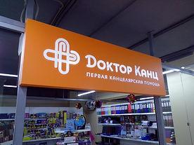 Svetovoy-korob-s-inkrustatsiey-2.jpg