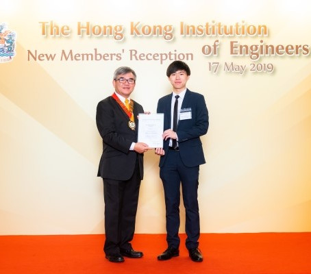 Hong Kong Institution of Engineers Scholarship 2018-2019
