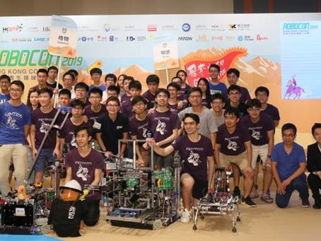 The Robocon 2019 Hong Kong Contest