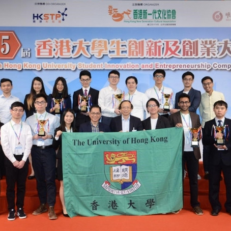 Ten HKU projects won top prizes at HK University Student Innovation & Entrepreneurship competition