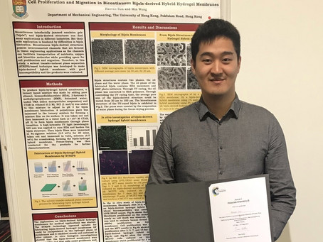 Mr. Haoran Sun wins the best poster award at the E-MRS 2019 Spring Meeting