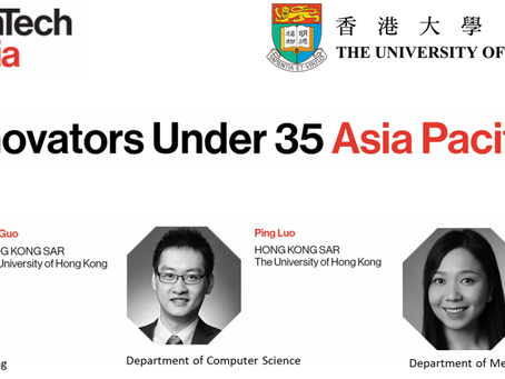 """Dr. Ziyan Guo for being selected as an """"EMTECH ASIA Innovator Under 35"""""""