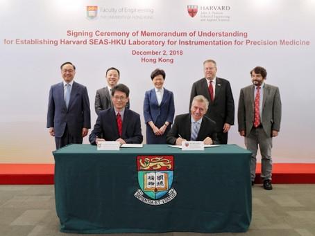 Harvard SEAS MoU signing on establishing a laboratory for instrumentation for precision medicine