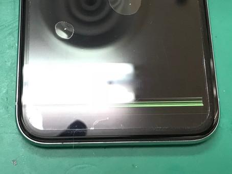 【iPhone修理】iPhoneXを落としたら画面が映らなくなりました。