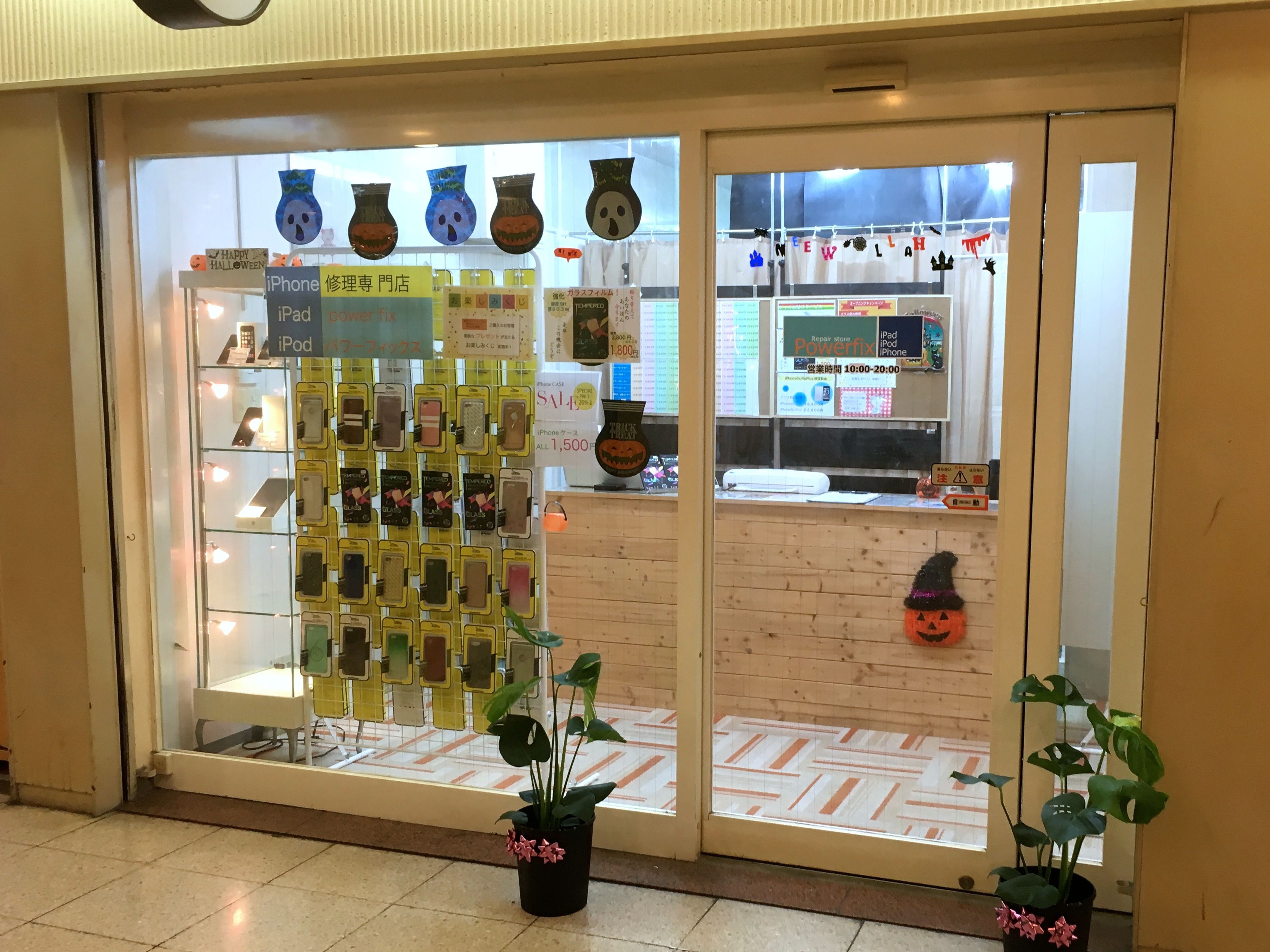 iPhone修理専門店パワーフィックス大阪梅田店