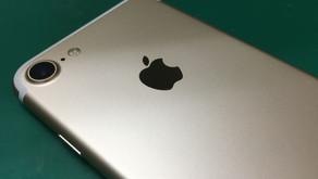 iOS10.1リリースされました。新機能とは?