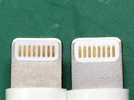精巧に作られたApple純正のライトニングUSBケーブルの模倣品(模造品)を見極める3つの方法
