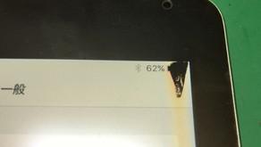 【iPad修理】iPad Air2 液晶交換