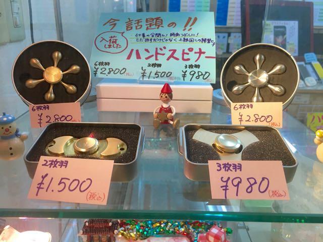 大阪の梅田でハンドスピナーを取り扱っているお店