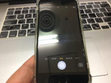 iPhoneのカメラが真っ暗になってしまったら確認したい3つのポイント