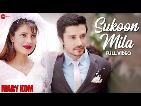 """""""Sukoon Mila"""" Lyrics   Arijit Singh   Mary Kom   Hindi Songs Lyrics"""