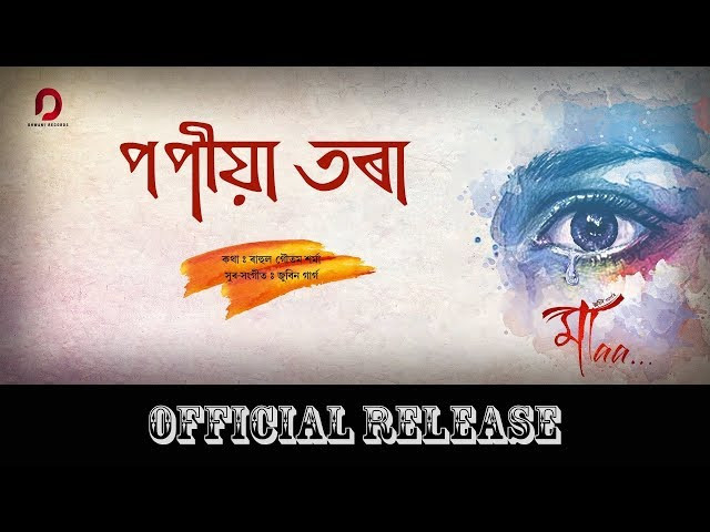 """[POPIYA TORA"" LYRICS - Zubeen Garg 