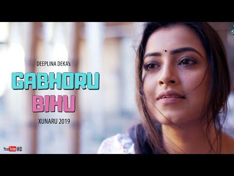 Gabhoru Bihu by Deeplina Deka| Latest Assamese Bihu song