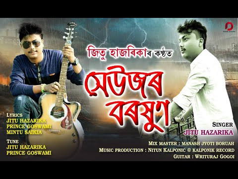 """XEUJOR BOROKHUN"" LYRICS -  Jitu Hazarika 