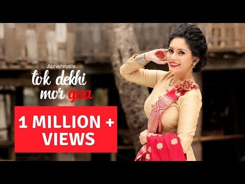 """Tuk Dekhi Mur Gaa"" Lyrics   Abhishruti Bezbaruah   Assamese folk song"