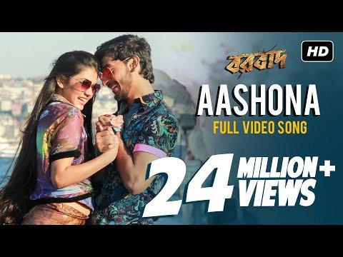 """Aashona"" Lyrics | Borbaad | Bengali Hit Song"