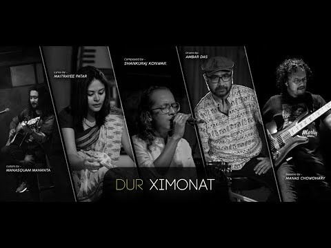 Dur Ximonat by Shankuraj Konwar and Maitrayee Patar | Assamese songs
