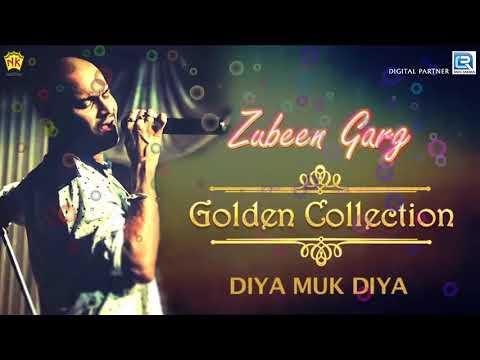 """Diya Muk Diya"" Lyrics | Zubeen Garg | Anindita Paul | Evergreen Assamese Songs"