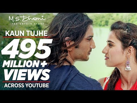 """Kaun Tujhe"" Lyrics 