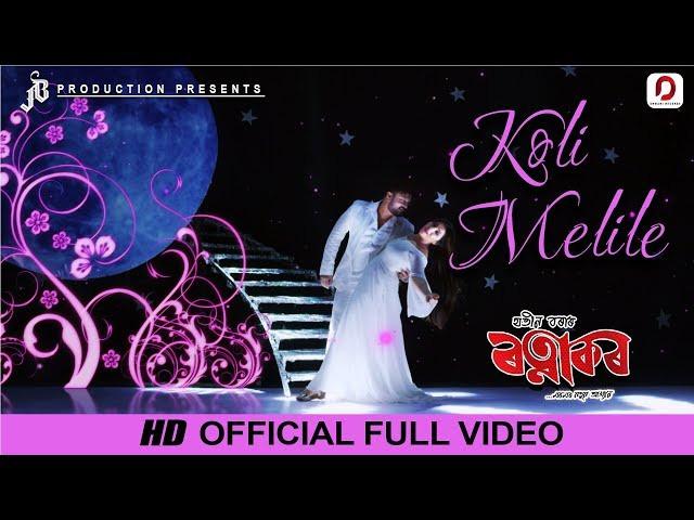 """KOLI MELILE"" LYRICS - Zubeen Garg | Latest Assamese Songs Lyrics"