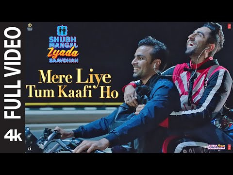 """Mere Liye Tum Kaafi Ho"" Lyrics 