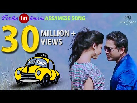 """Taxi Gari Loi"" Lyrics 