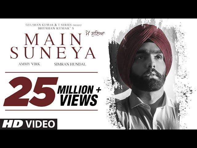 "Ammy Virk - ""MAIN SUNEYA"" LYRICS | Latest Punjabi Songs Lyrics 2020"